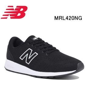 ニューバランス new balance スニーカー MRL420NG BLACK メンズ レディース 日本正規品  【靴】