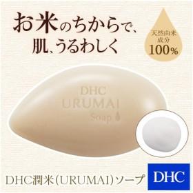 dhc 【メーカー直販】DHC潤米(URUMAI)ソープ | 洗顔ソープ