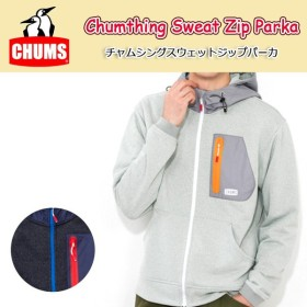 chums チャムス Chumthing Sweat Zip Parka CH00-1051