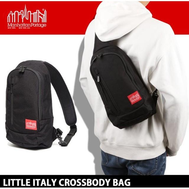正規品 マンハッタンポーテージ Manhattan Portage ショルダー Little Italy Crossbody Bag Sサイズ MP1927
