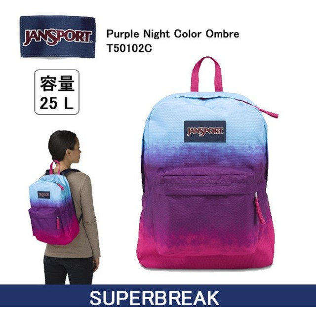 ジャンスポーツ jansport リュック SUPERBREAK Purple Night Color Ombre T50102C