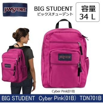 ジャンスポーツ jansport リュック バックパック デイパック BIG STUDENT ビックスチューデント Cyber Pink(01B) TDN701B 【カバン】