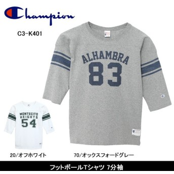 Champion/チャンピオン Tシャツ 3/4スリーブ 7分袖 フットボールTシャツ C3-K401 【服】チャンピオン メンズ