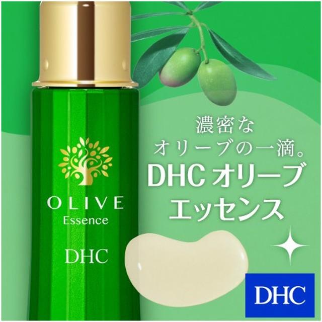 dhc 【メーカー直販】DHCオリーブ エッセンス | 美容液