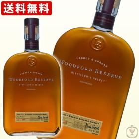 お中元 お酒  送料無料 ウッドフォード リザーブ 43度 750ml(正規輸入品) (北海道・沖縄+890円)
