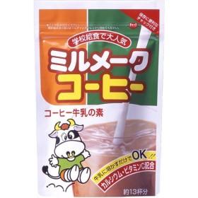 大島食品工業 ミルメーク(コーヒー) 104g 【粉末 顆粒 製菓材料 製パン材料 業務用 国産 国内産】