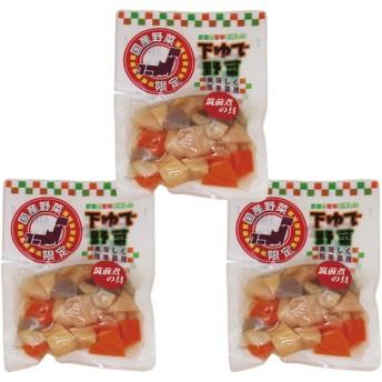 野菜の旨みを残した下ゆで野菜 筑前煮の具 150g×3袋 【国産 国内産 国内加工 ゆでベジ 茹でベジタブル 中食】