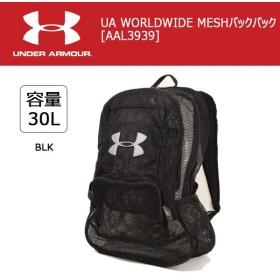 アンダーアーマー UNDER ARMOUR UA WORLDWIDE MESHバックパック AAL3939 【カバン】 バックパック リュック 撥水 通学 通勤