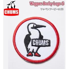 チャムス chums Wappen Booby Logo S (H 4 X W 4 cm) ワッペンブービーロゴSサイズ CH62-1055