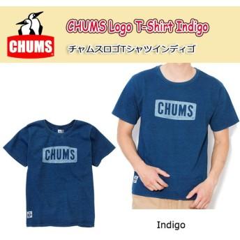 チャムス chums Tシャツ メンズ CHUMS Logo T-Shirt Indigo チャムスロゴTシャツインディゴ CH01-1197 【服】日本正規品【メール便・代引不可】