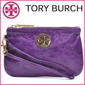 TORY BURCH トリーバーチ 化粧ポーチ リストレット レザー 11105037