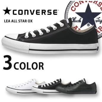 コンバース CONVERSE コンバース スニーカー LEA ALL STAR OX LEA オールスター OX 日本正規品 con-321434