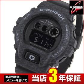 CASIO カシオ G-SHOCK Heathered Color Series ヘザードカラーシリーズ デジタル GD-X6900HT-1 クオーツ 黒 ブラック メンズ 腕時計 海外モデル 逆輸入