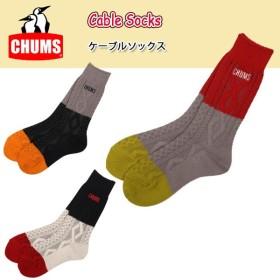 チャムス chums  ソックス Cable Socks ケーブルソックス 日本正規品 CH06-1020 【服】
