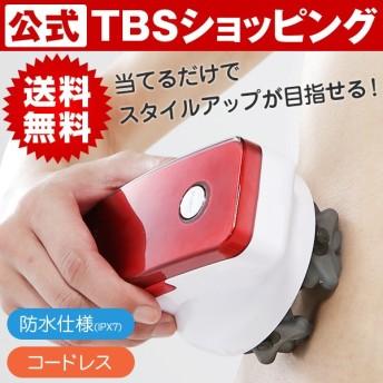 アセチノ クワトロインパクト Neo スペシャルセット / ヤーマン YA-MAN 美容器 ローラー コードレス 引き締め 00806260011701260942【TBSショッピング】