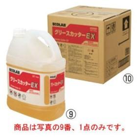 油汚れ用洗浄剤 グリースカッター 4kg