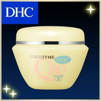 dhc 美容 保湿 クリーム 【メーカー直販】【送料無料】DHC Q10クリームII