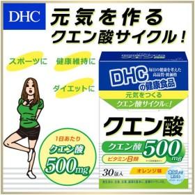 dhc サプリ 【メーカー直販】 クエン酸 30包入 | サプリメント
