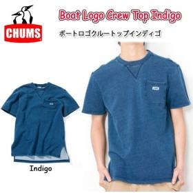 チャムス chums トップス Boat Logo Crew Top Indigo ボートロゴクルートップインディゴ CH00-1131 【服】日本正規品 メンズ