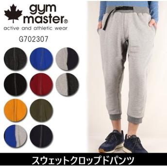ジムマスター gym master スウェットクロップドパンツ G702307 【服】 クロップドパンツ スウェット素材