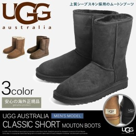 UGG Mens Classic Heritage Collection CLASSIC SHORT ムートンブーツ 5800