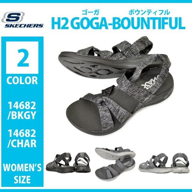 6b55c9e0dce1 SKECHERS スケッチャーズ 14682 BKGY BLACK GRAY ブラック グレー CHAR CHARCOAL チャコール H2 GOGA-BOUNTIFUL  H2