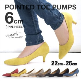 パンプス 痛くない 歩きやすい レディース 黒 結婚式 春 6cmヒール ポインテッドトゥ 靴 ブラック フォーマル ヒール