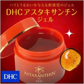 dhc 【メーカー直販】【送料無料】DHCアスタキサンチン ジェル | 保湿 美容
