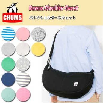 chums チャムス Banana Shoulder Sweat 男女兼用 CH60-2308