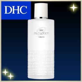 dhc 化粧水 保湿 【メーカー直販】DHC薬用マイルドローション(M)