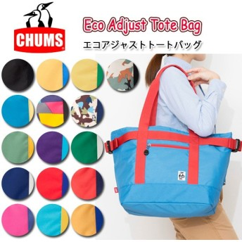 CHUMS チャムス Eco Adjust Tote Bag CH60-2081