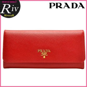 プラダ PRADA レディース 長財布 アウトレット 二つ折り長財布 アウトレット 1M1132