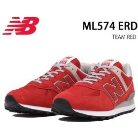 ニューバランス new balance スニーカー ML574 ERD TEAM RED 【靴】メンズ レディース 日本正規品