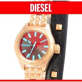 キャッシュレスで全品6%還元 ディーゼル 時計 DIESEL 腕時計 22mm クレイ クレイ レディース ディーゼル DIESEL dz5448