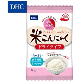 dhc 【メーカー直販】DHC米こんにゃく(ドライタイプ)