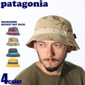 パタゴニア PATAGONIA ハット ウェーブフェアラー バケツ ハット メンズ レディース