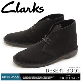 クラークス オリジナルス CLARKS ORIGINALS ブーツ デザートブーツ メンズ UK規格