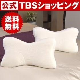 スージー 快眠枕 2個 セット / 枕 まくら 快眠 横向き 低反発 低反発枕 肩 首 うつぶせ 00830550011707200942【TBSショッピング】