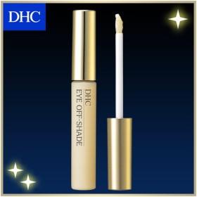 dhc 【メーカー直販】DHC薬用アイオフシェード