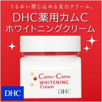 dhc 美容 美白 クリーム 【メーカー直販】DHC薬用カムCホワイトニング クリーム