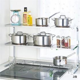 どこでもサポートシェルフ/キッチン用伸縮ラック 〔2段〕 幅53.5〜92cm ステンレス天板 日本製