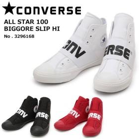 CONVERSE コンバース ALL STAR 100 BIGGORE SLIP HI スニーカー 3296168
