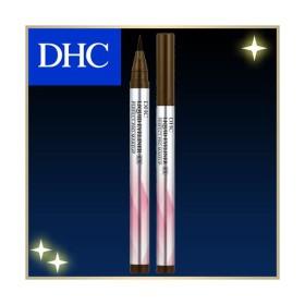 【DHC直販化粧品】DHC リキッドアイライナーEX(ブラウン)