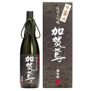 日本酒 石川県 福光屋 加賀鳶 純米大吟醸 極上原酒 1800ml 1.8L 1本