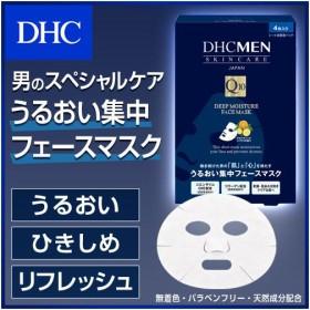 dhc 男性化粧品 【メーカー直販】DHC MEN ディープモイスチュア フェースマスク<シート状美容パック>