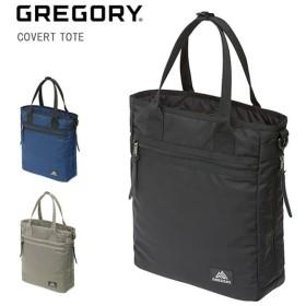GREGORY グレゴリー カバートトート 15L