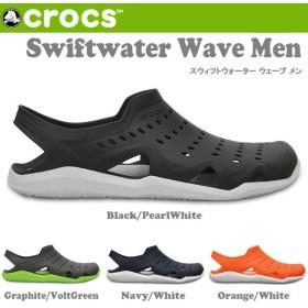 クロックス CROCS サンダル Swiftwater Wave Men スウィフトウォーター ウェーブ メン 203963 【靴】メンズ クロックス ユニセックス 靴 国内 正規品  crs-062