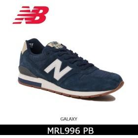 ニューバランス new balance スニーカー MRL996PB GALAXY 【靴】メンズ レディース 日本正規品