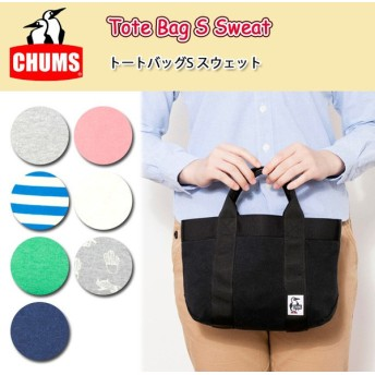 chums チャムス Tote Bag S Sweat トートバッグS スウェット CH60-0726