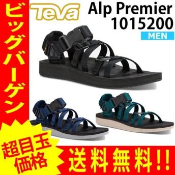 テバ サンダル メンズ スポーツサンダル アルパ TEVA ALP PREMIER 1015200 teva12